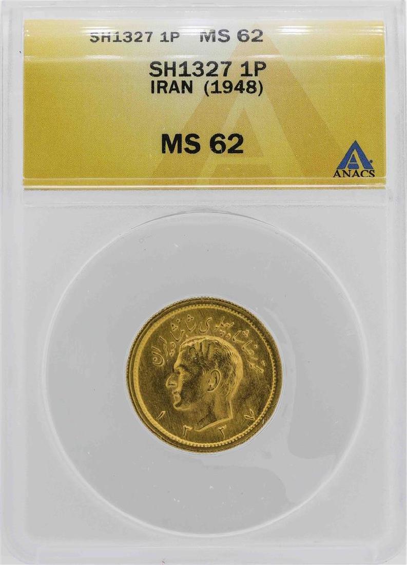 1948 Iran Pahlavi SH1327 Gold Coin ANACS MS62