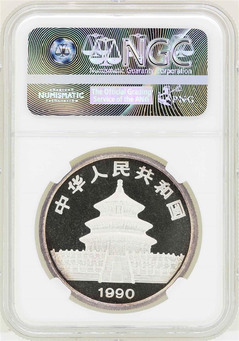 1990 Small Date China 10 Yuan Panda Silver Coin NGC - 2
