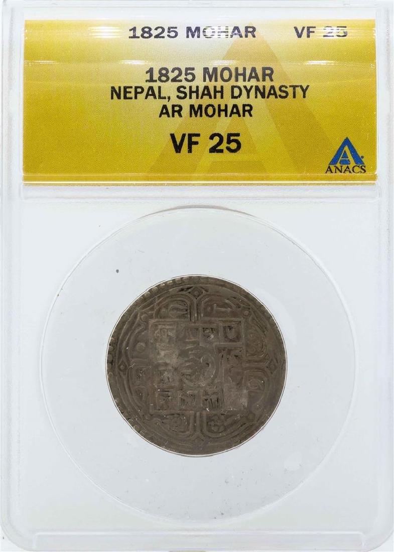 1825 Nepal Mohar Shah Dynasty Coin ANACS VF25