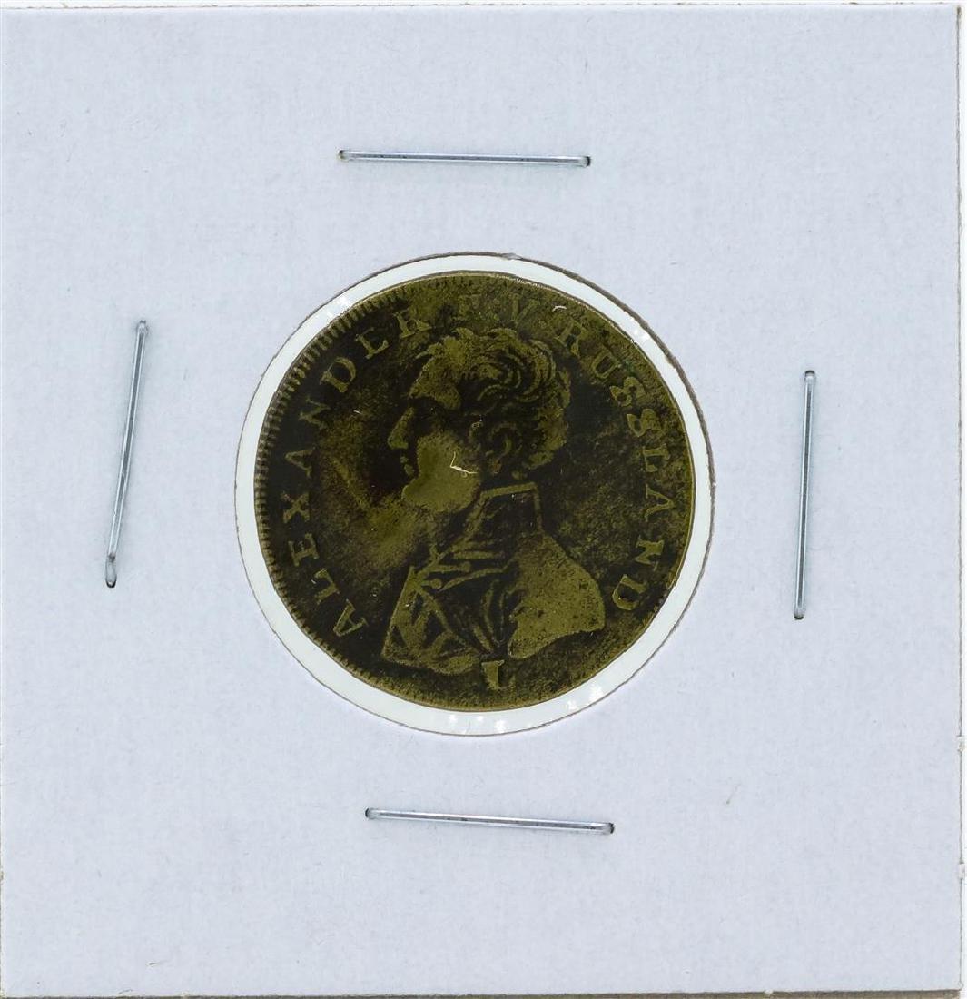 Circa 1820 Russia German Made Token Alexander King of