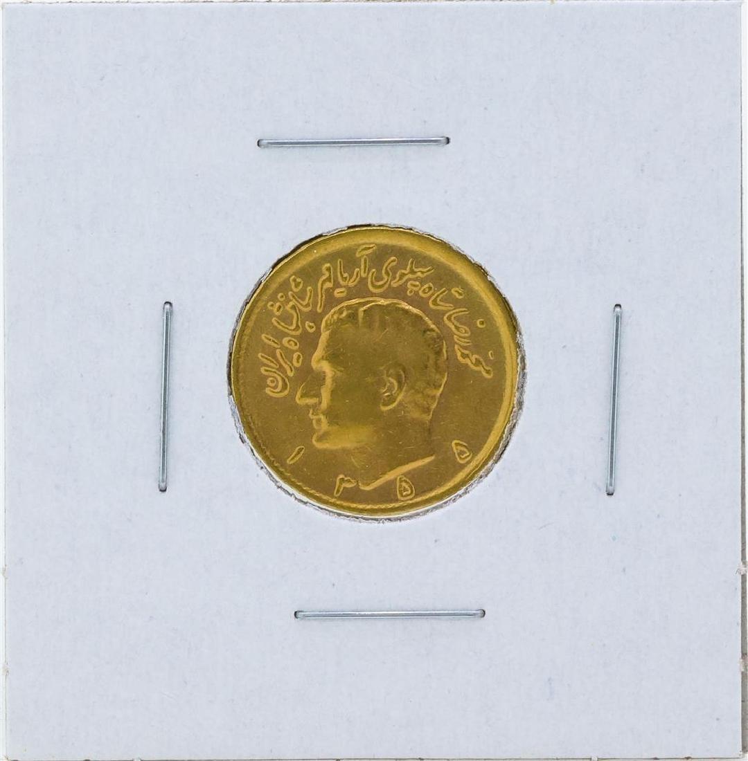 Iran 1/2 Pahlavi Gold Coin