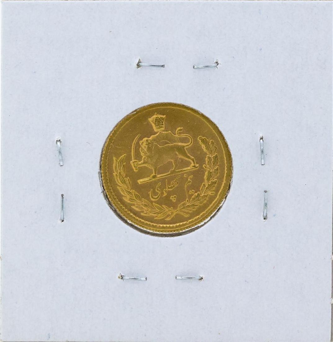 Iran 1/2 Pahlavi Gold Coin - 2