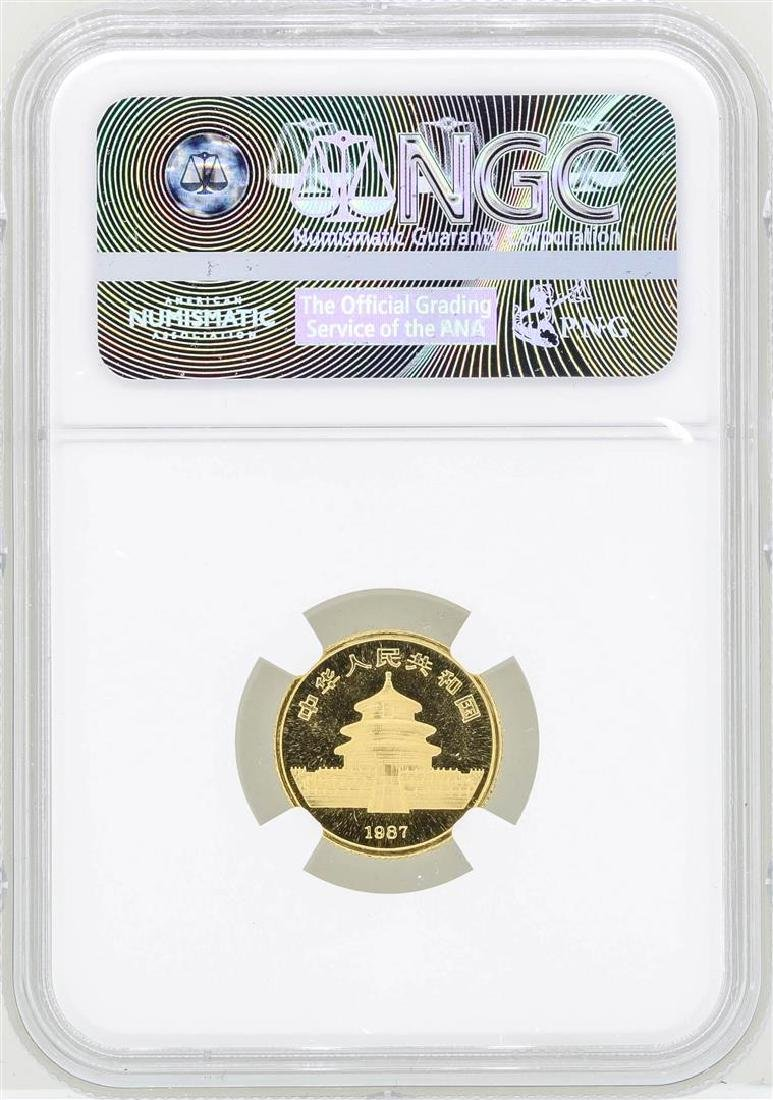 1987S China 10 Yuan Gold Panda Coin NGC MS69 - 2