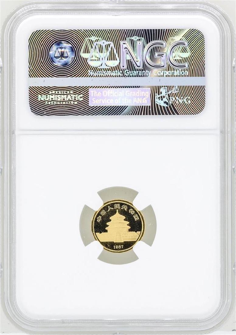 1987S China 5 Yuan Gold Panda Coin NGC MS69 - 2