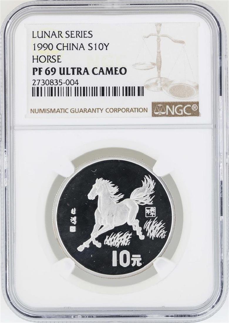 1990 China 10 Yuan Horse Lunar Series Silver Coin NGC