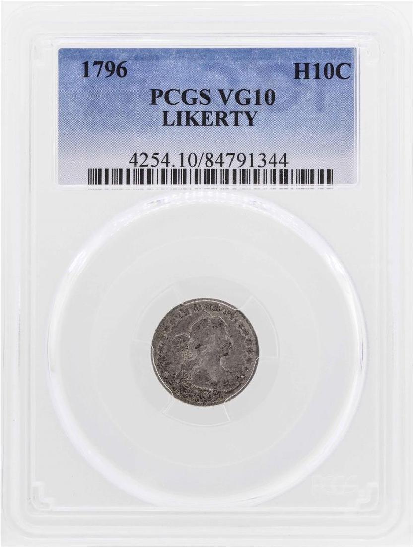1796 Draped Bust Half Dime Liberty Coin PCGS VG10