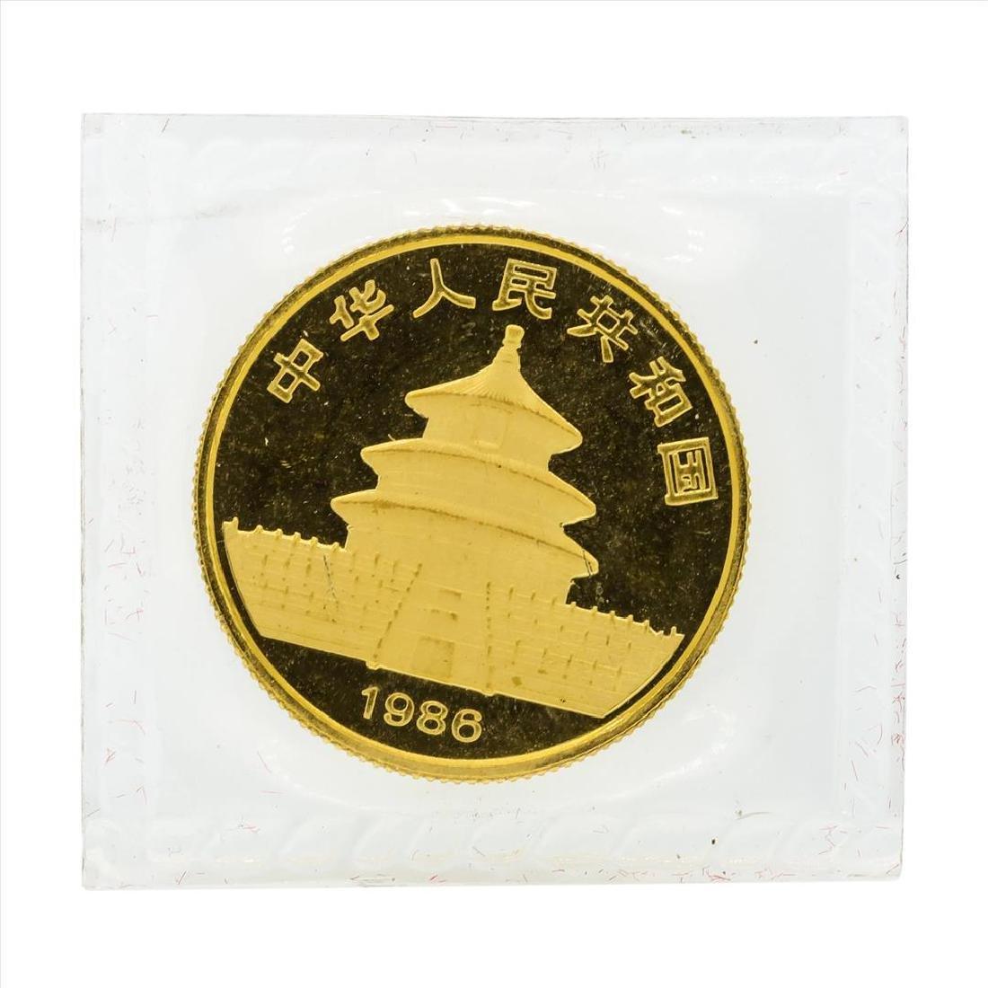 1986 25 Yuan China Panda 1/4 oz Gold Coin