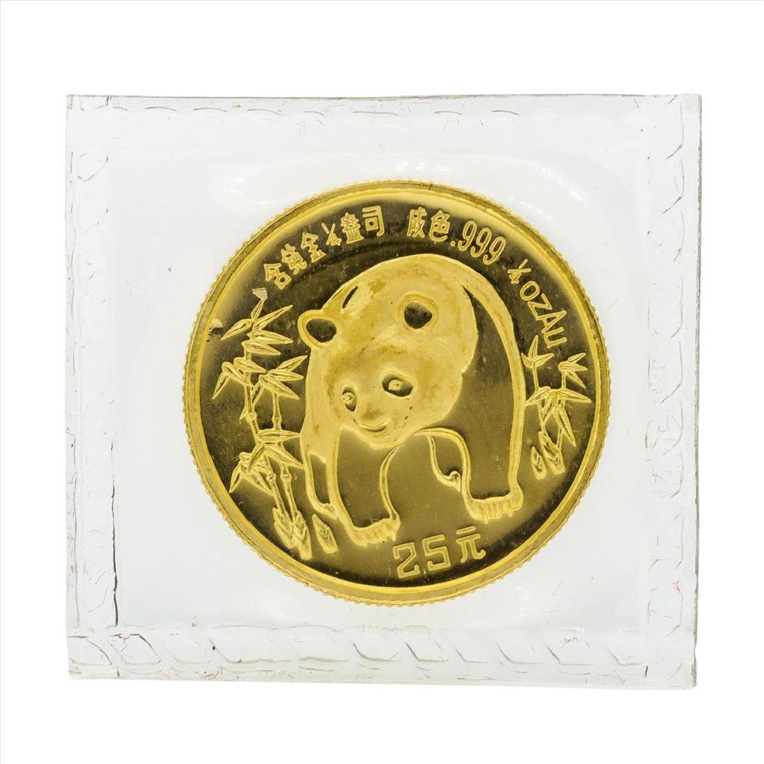 1986 25 Yuan China Panda 1/4 oz Gold Coin - 2