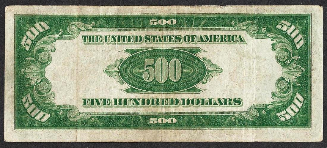 1934 $500 Federal Reserve Note New York - 2