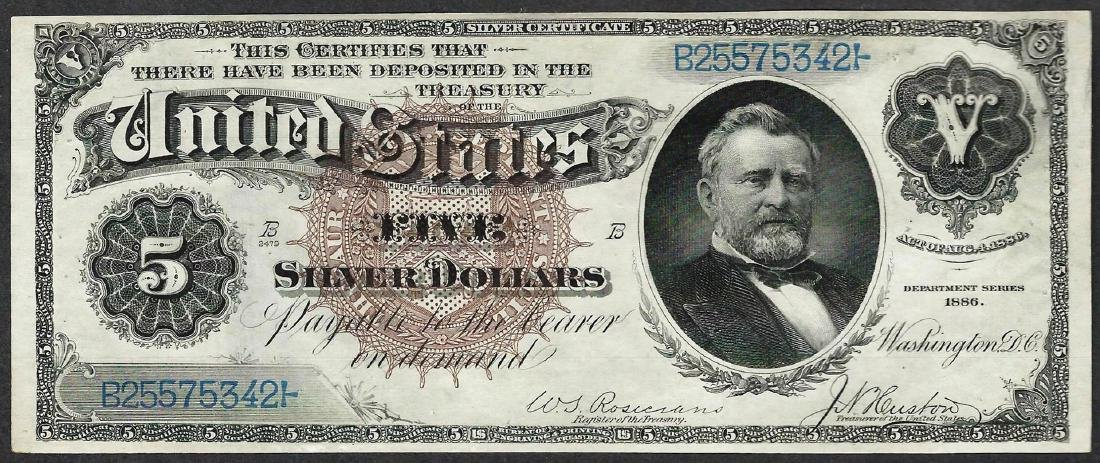 1886 $5 Silver Certificate Note
