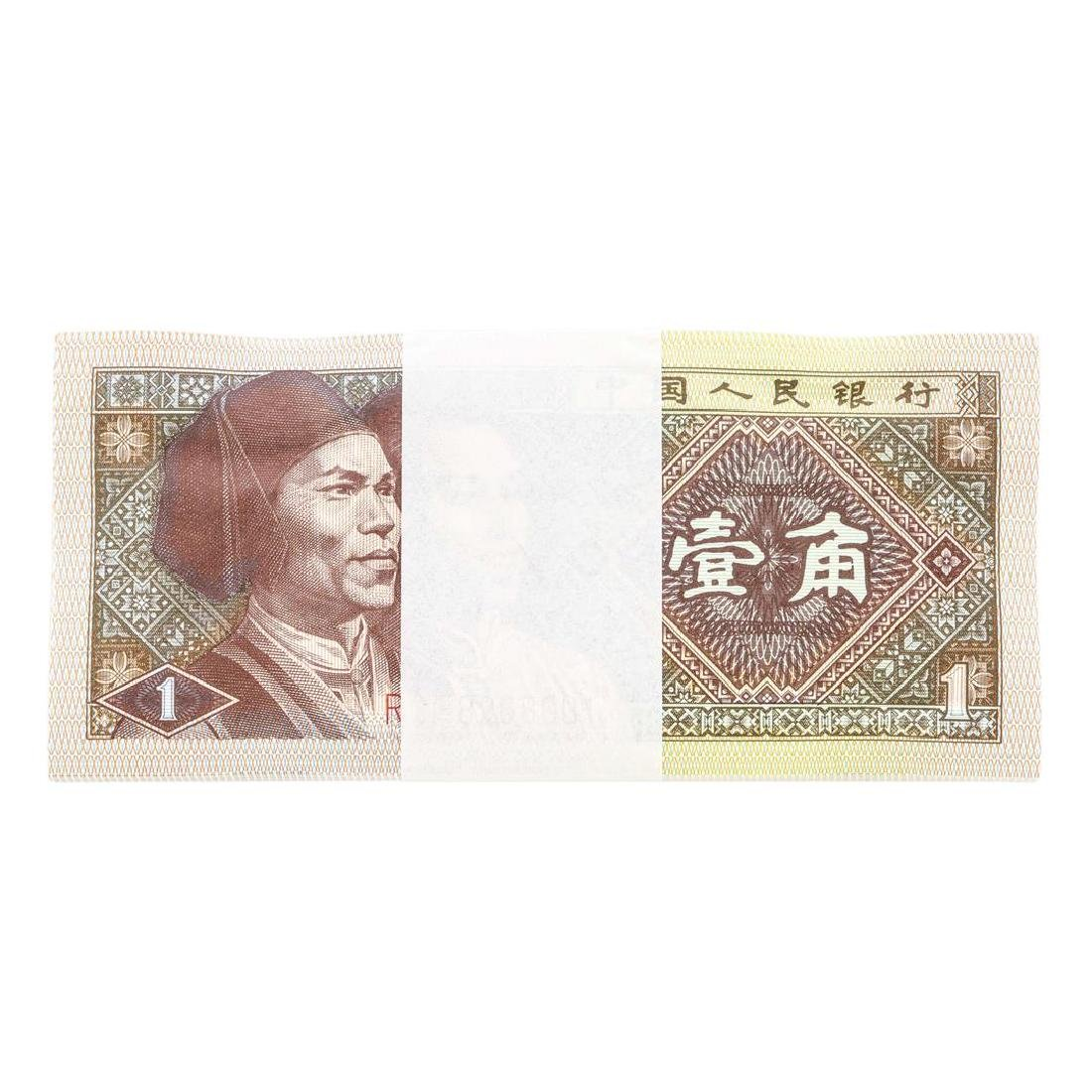 Pack of (100) Consecutive China 1 Jiao Uncirculated