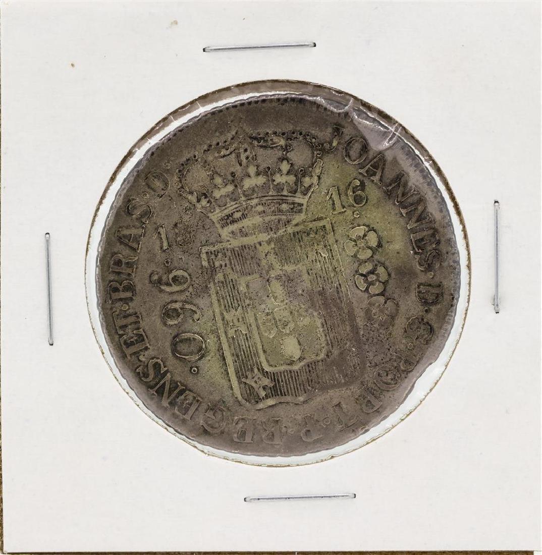 1816 Brazil 960 Reis 8 Reales Coin