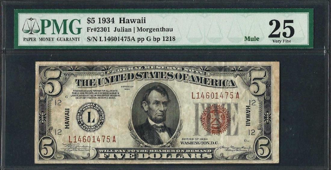 1934 $5 Hawaii Federal Reserve WWII Emergency Note