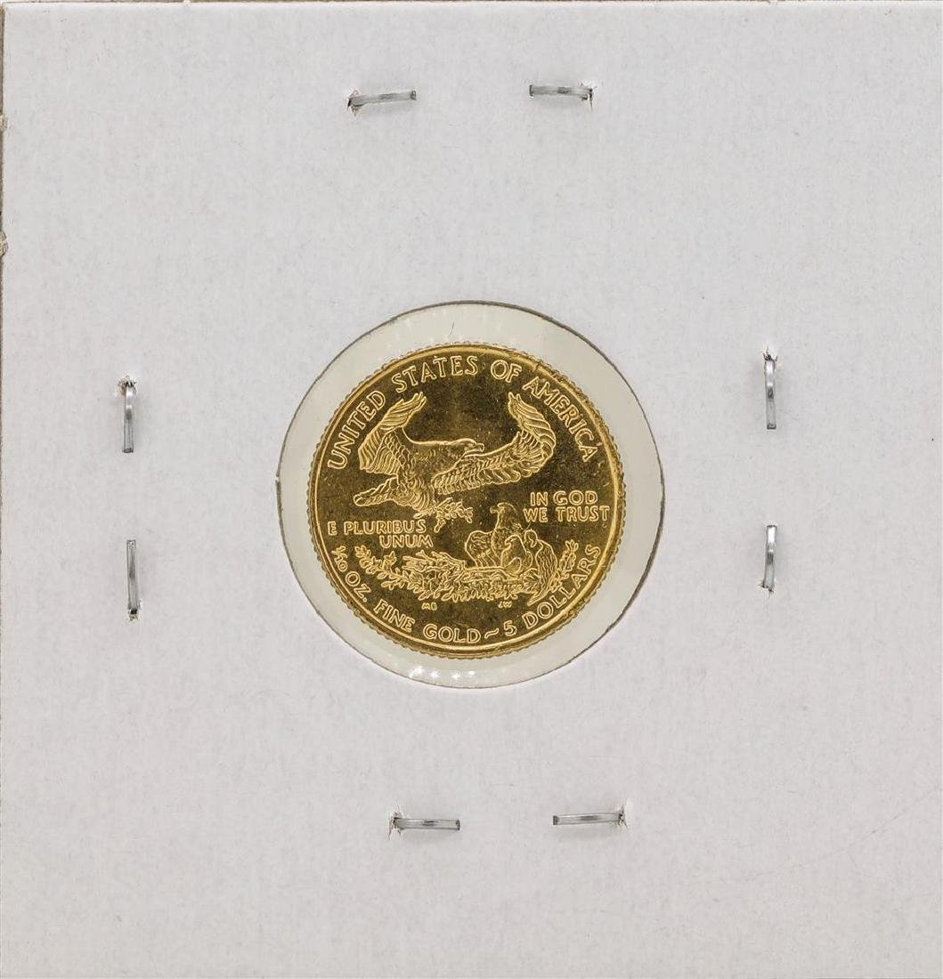 1995 $5 American Gold Eagle Coin - 2