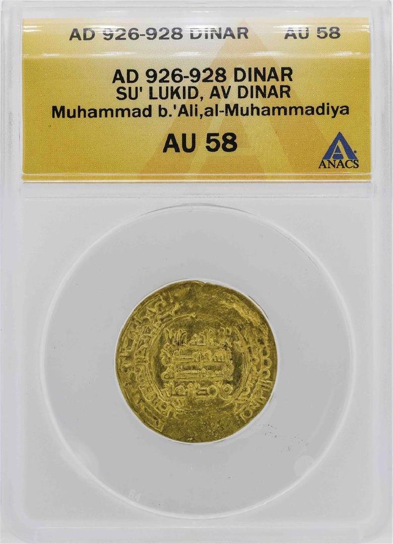 AD 926-928 Su' Lukid Muhammad Dinar Gold Coin ANACS