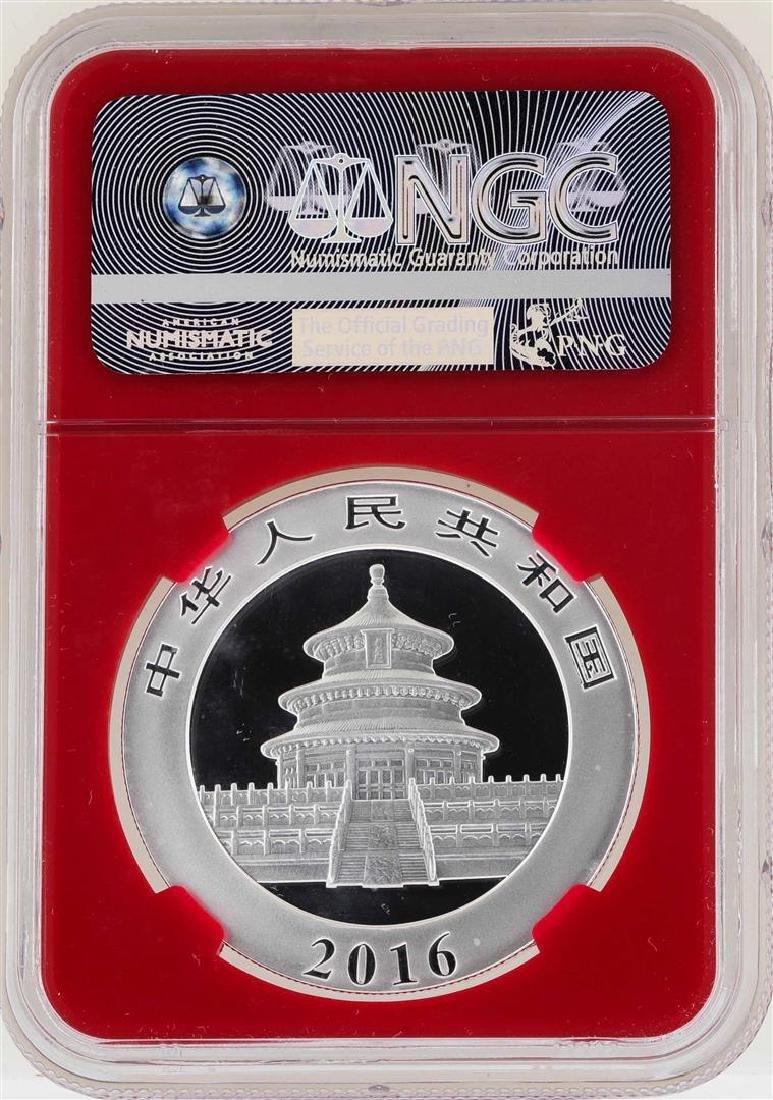 2016 China 10 Yuan Panda Silver Coin NGC MS70 - 2