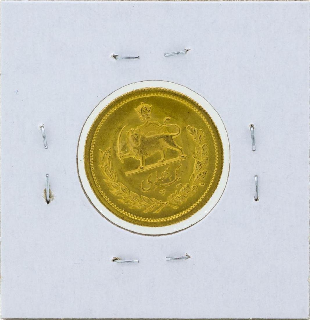 Iran 1 Pahlavi Gold Coin - 2