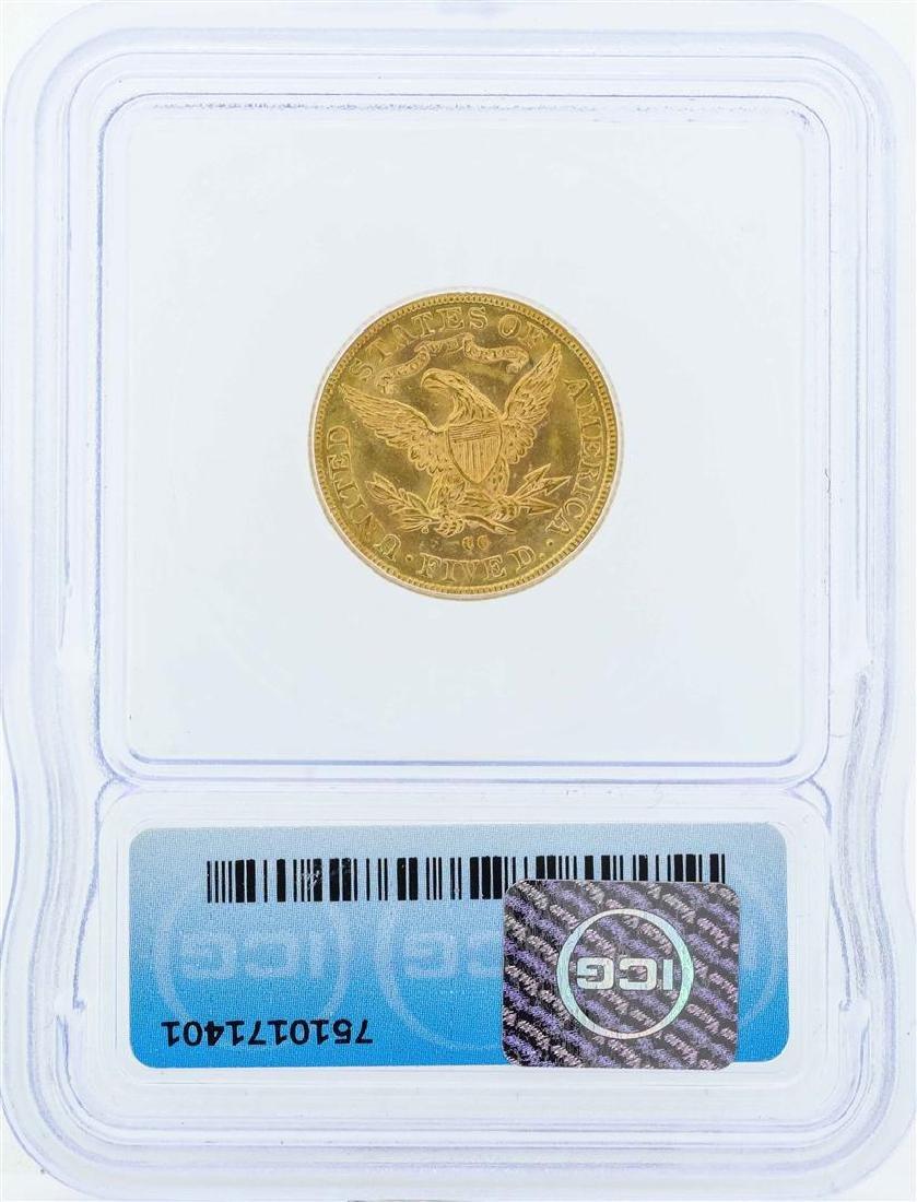 1891-CC $5 Liberty Head Half Eagle Gold Coin ICG MS65 - 2