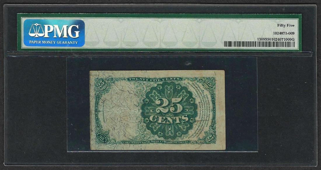 1874 25 Cent Fifth Issue Fractional Currency Note PMG - 2