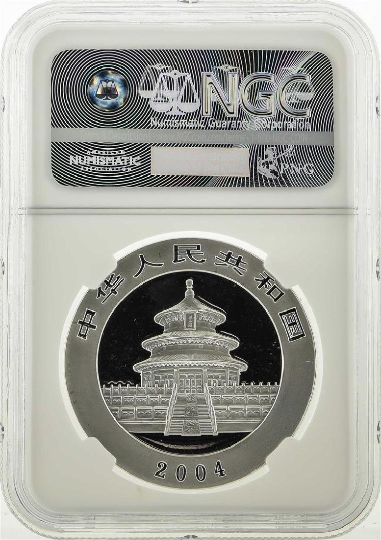 2004 China 10 Yuan Silver Panda Coin NGC MS69 - 2