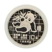 1989P China 10 Yuan Panda Silver Coin