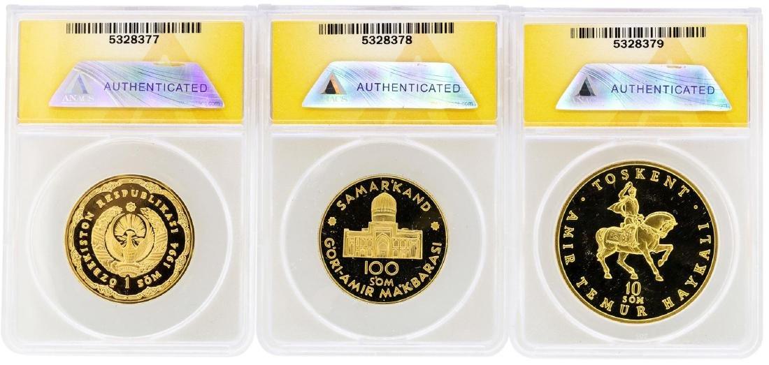 Lot of (3) 1994-1995 Uzbekistan Proof Coins ANACS - 2