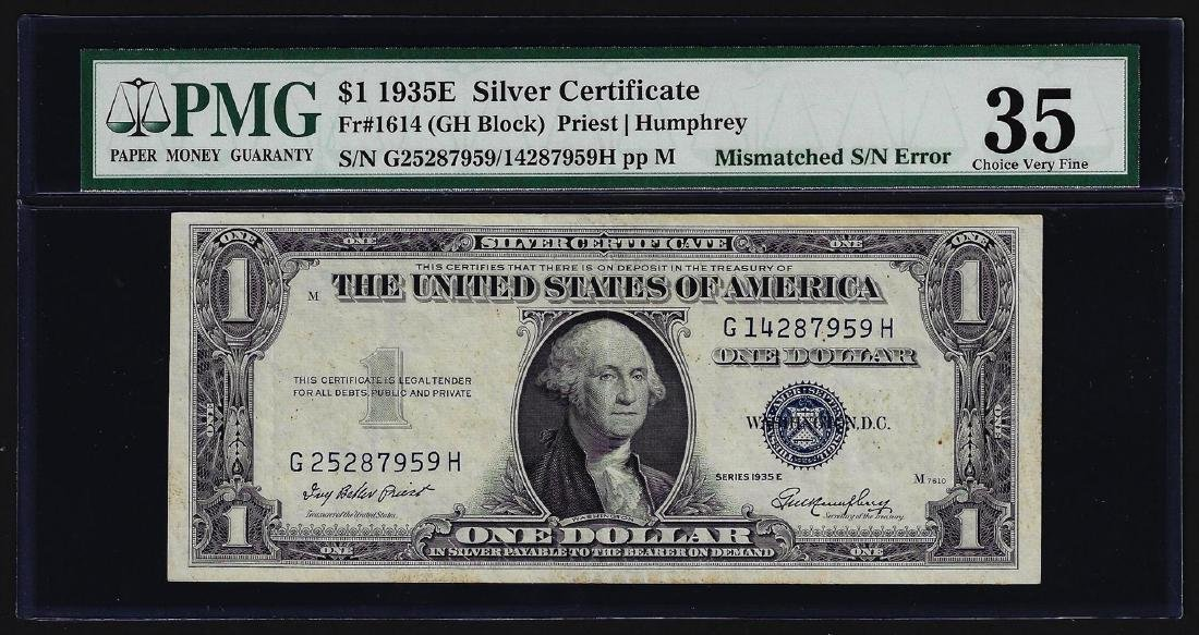 1935E $1 Silver Certificate Note Mismatched Serial