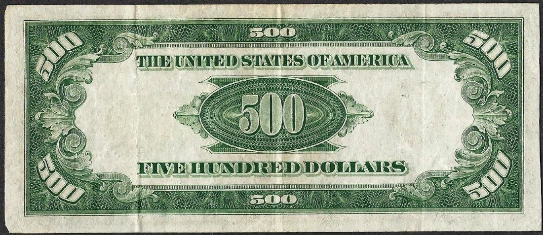 1934A $500 Federal Reserve Note New York - 2