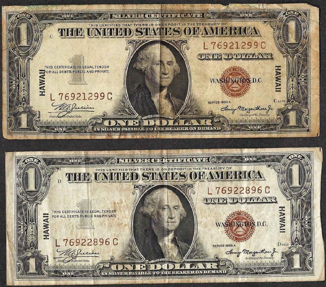 Lot of (2) 1935A $1 Hawaii Silver Certificate WWII