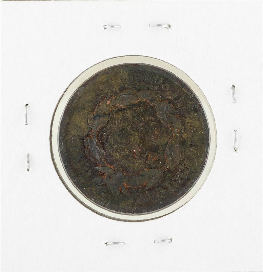 1834 Braided Hair Large Cent Coin - 2
