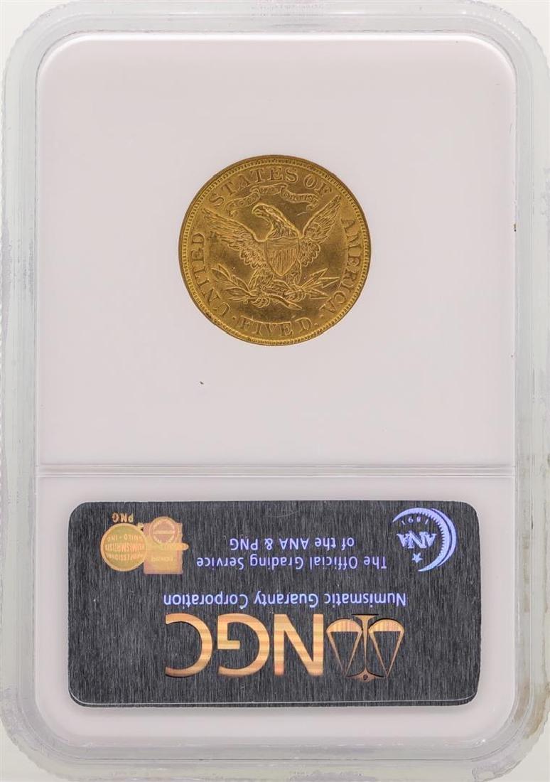 1895 $5 Liberty Head Half Eagle Gold Coin NGC MS61 - 2