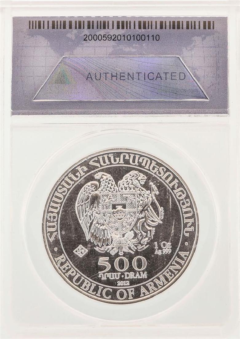 2012 Armenia Noah's Ark Silver Coin ANACS MS70DCAM - 2