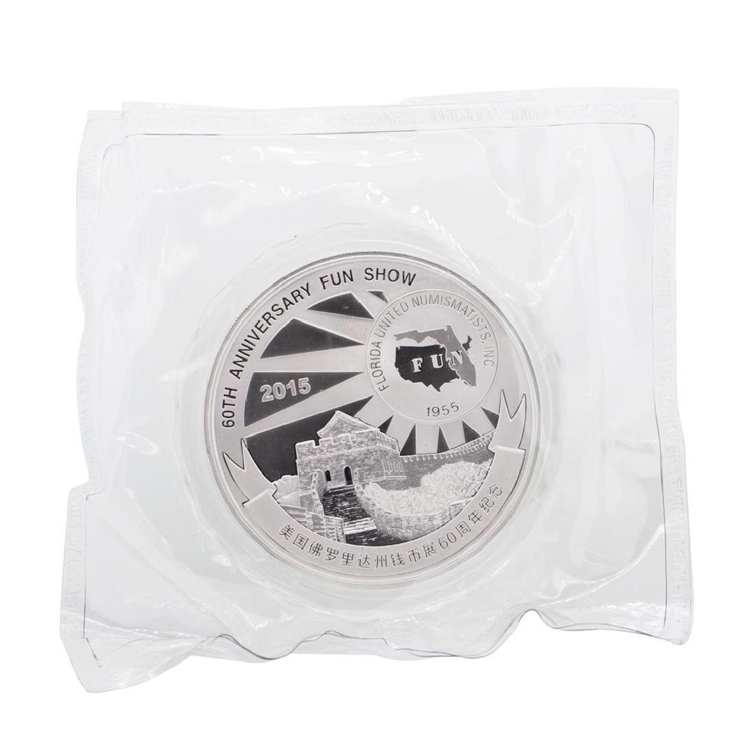 2015 F.U.N. Show 60th Anniversary 5oz Silver Panda Coin - 2