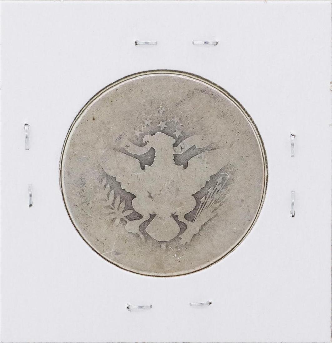 1896-S Barber Half Dollar Coin - 2