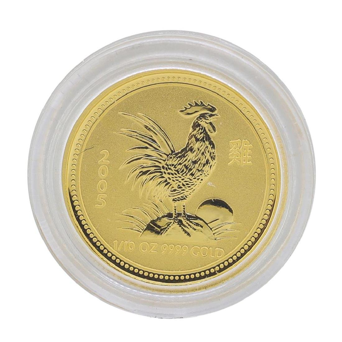 2005 $15 Australia Lunar Year of the Rooster 1/10 oz.