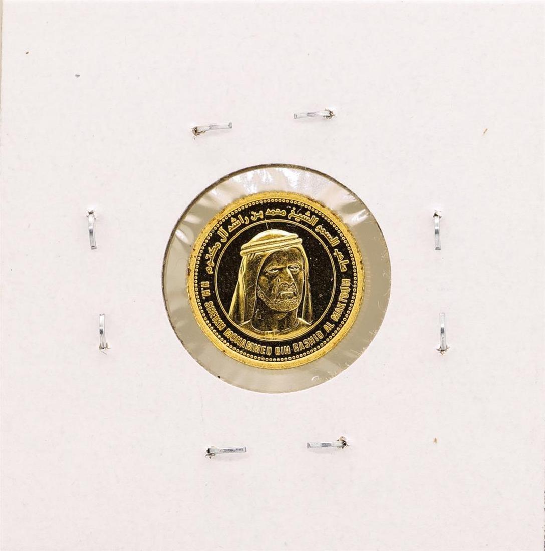 2007 United Arab Emirates Visons of Dubai 1/10 oz Gold - 2