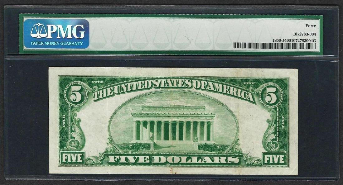 1929 $5 Federal Bank of Kansas City Note Fr.1850-J PMG - 2