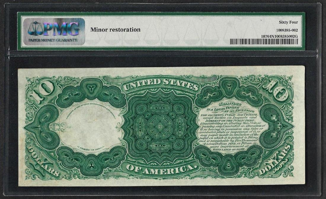 1880 $10 Jackass Legal Tender Note Fr.107 PMG Choice - 2