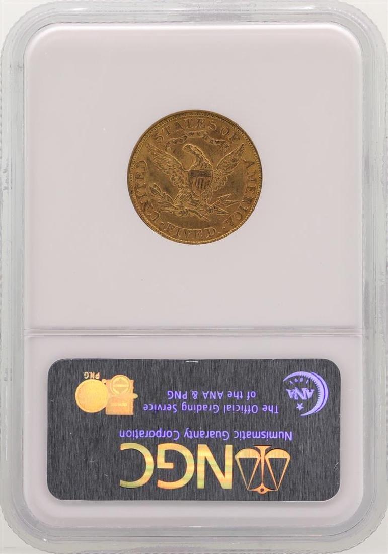 1892 $5 Liberty Head Half Eagle Gold Coin NGC MS61 - 2