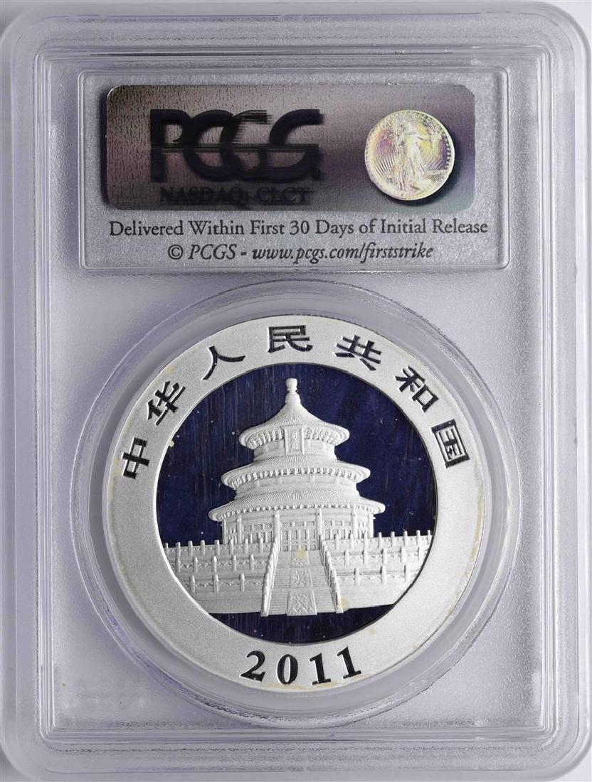 2011 China Silver Panda Coin PCGS MS70 - 2