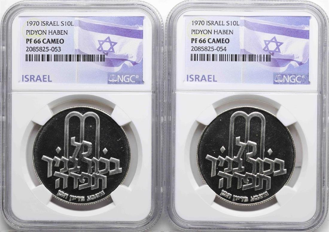 Lot of (2) 1970 Israel 10 Lirot Pidyon Haben Silver