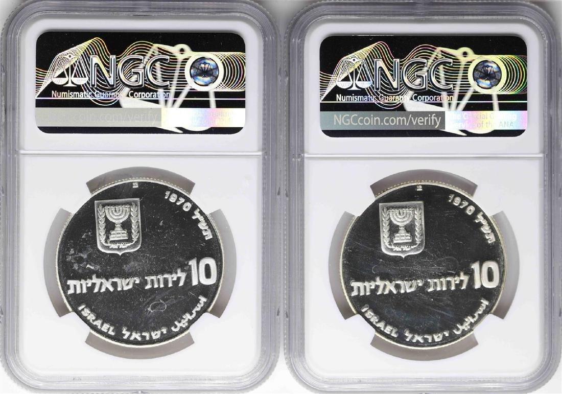 Lot of (2) 1970 Israel 10 Lirot Pidyon Haben Silver - 2