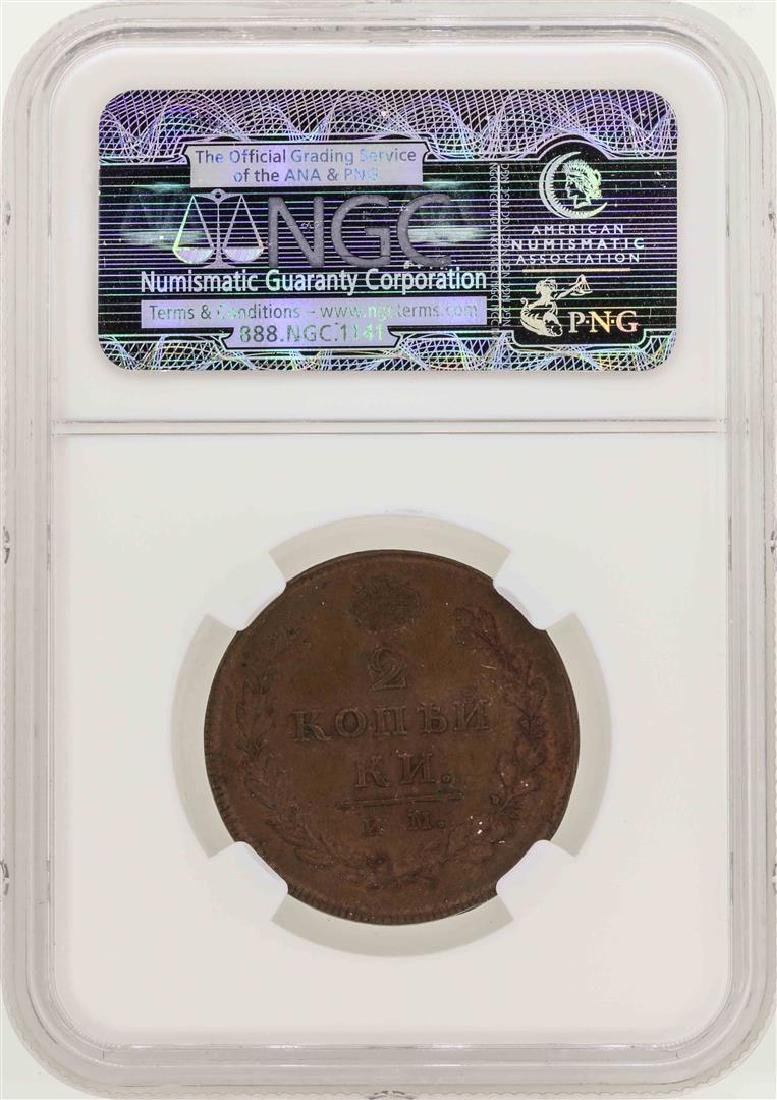 1812NM Russia 2 Kopeks Copper Coin NGC MS61BN - 2