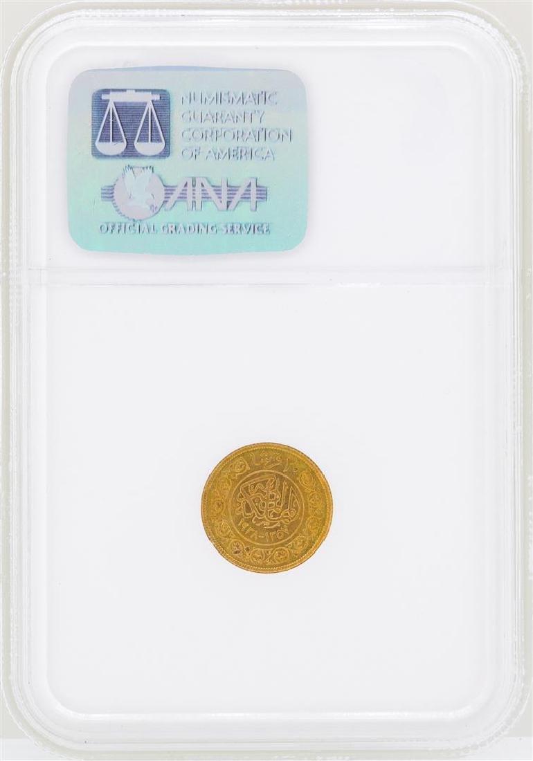 1938 Egypt 20 Piastres Royal Wedding Gold Coin NGC MS65 - 2