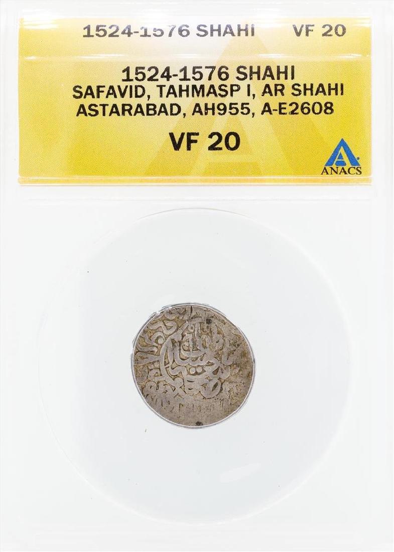 1524-1576 Shahi Safavid Tahmasp I AR Shahi Astarabad
