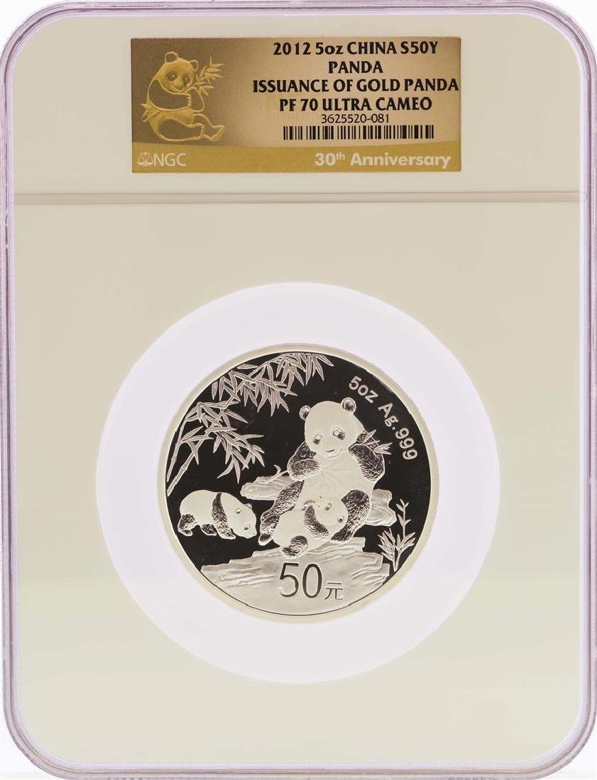 2012 China Panda 5oz Silver Coin NGC Issuance of Gold