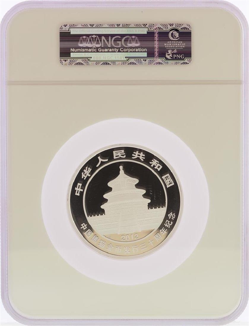 2012 China Panda 5oz Silver Coin NGC Issuance of Gold - 2