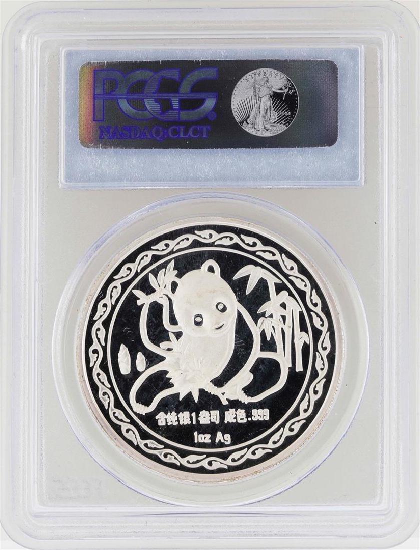 1989 China 1 oz. New York Coin Show Silver Horse Coin - 2