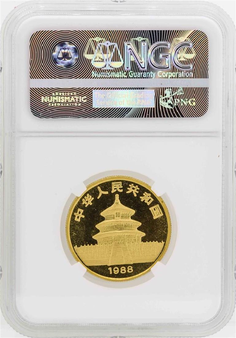 1988 China 50 Yuan Panda Gold Coin NGC MS69 - 2