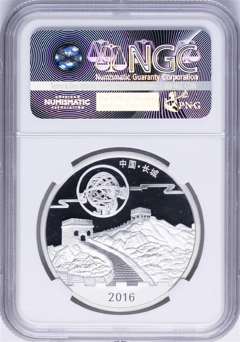 2016 1oz. China Silver Panda-Moon Festival Medal NGC - 2